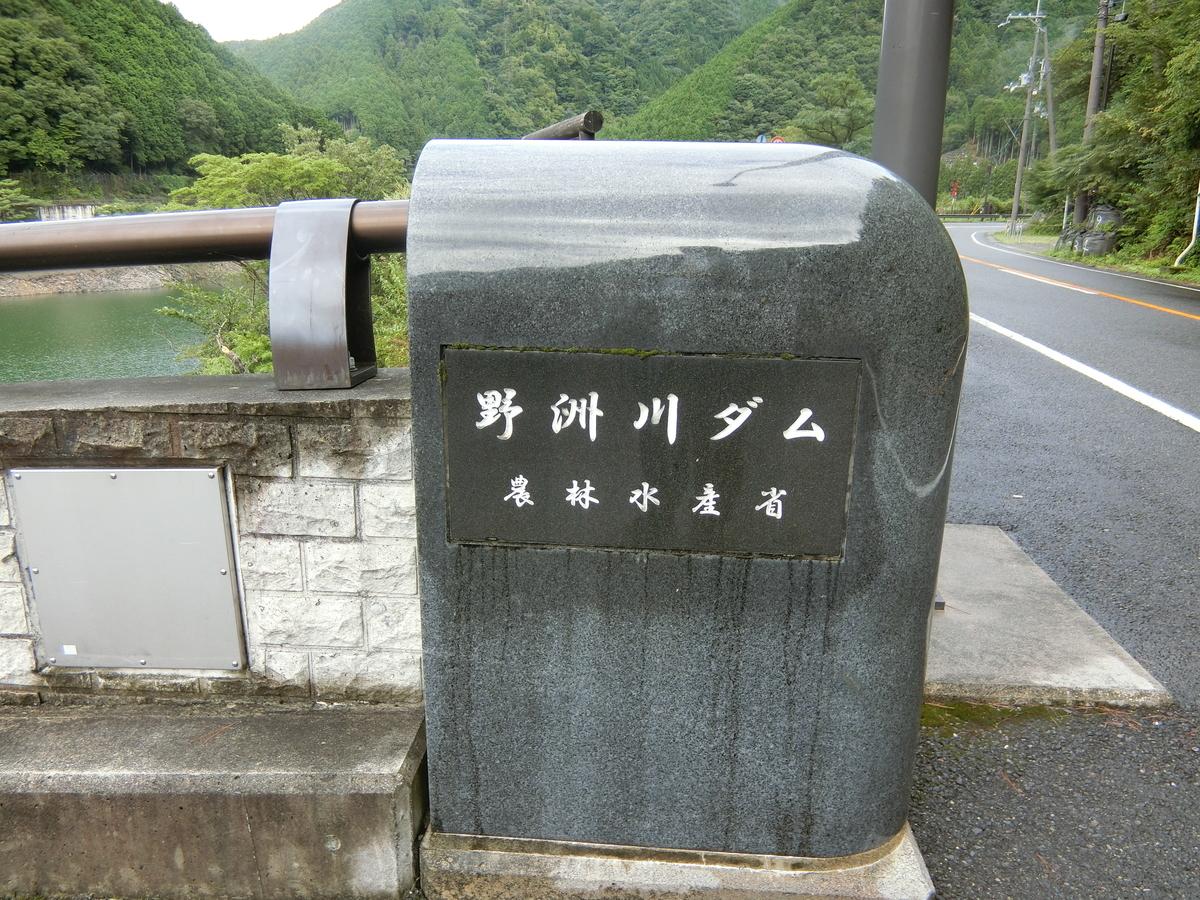 f:id:Ksuke-D:20210619140743j:plain
