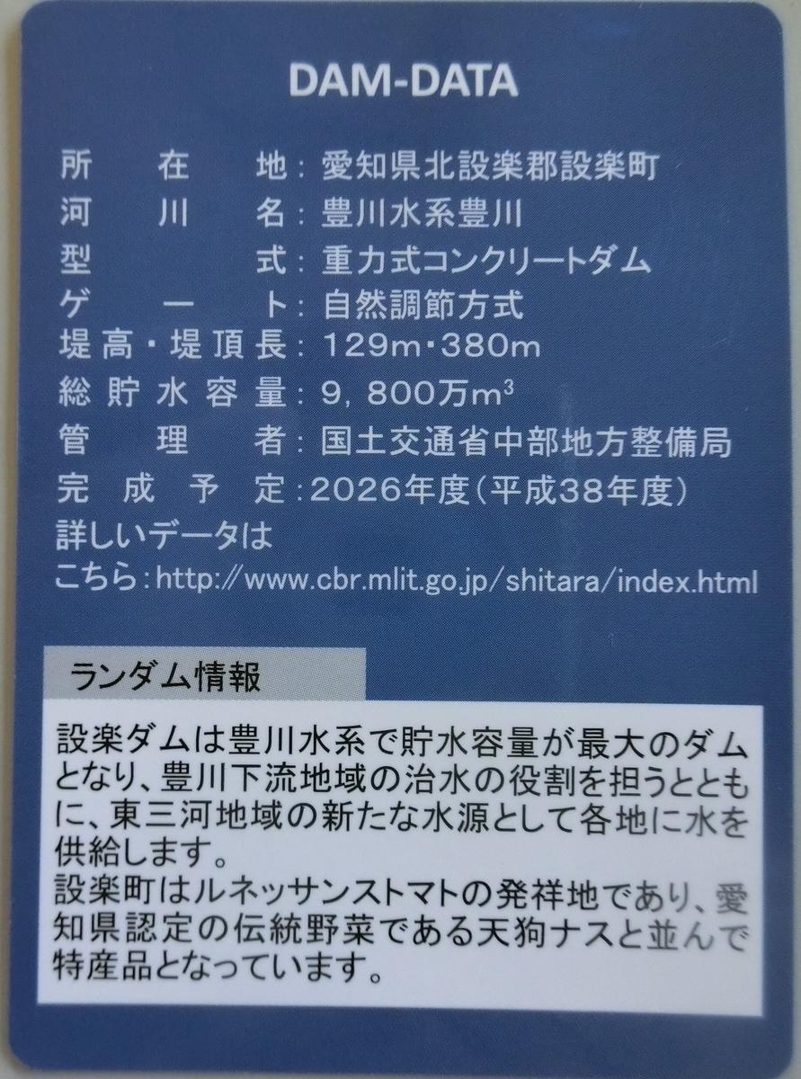 f:id:Ksuke-D:20210619144039j:plain