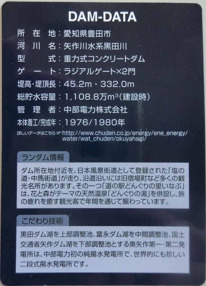 f:id:Ksuke-D:20210619145108j:plain