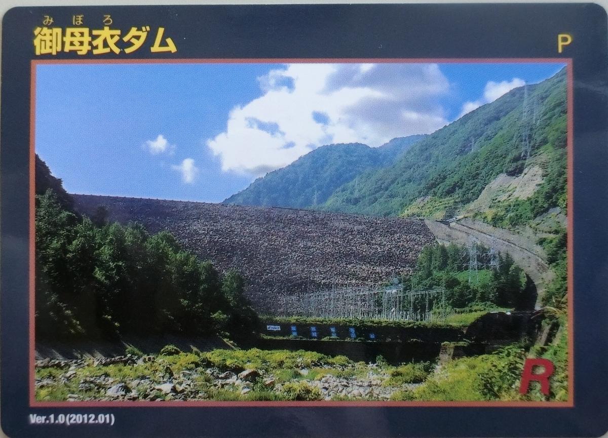 f:id:Ksuke-D:20210620114044j:plain