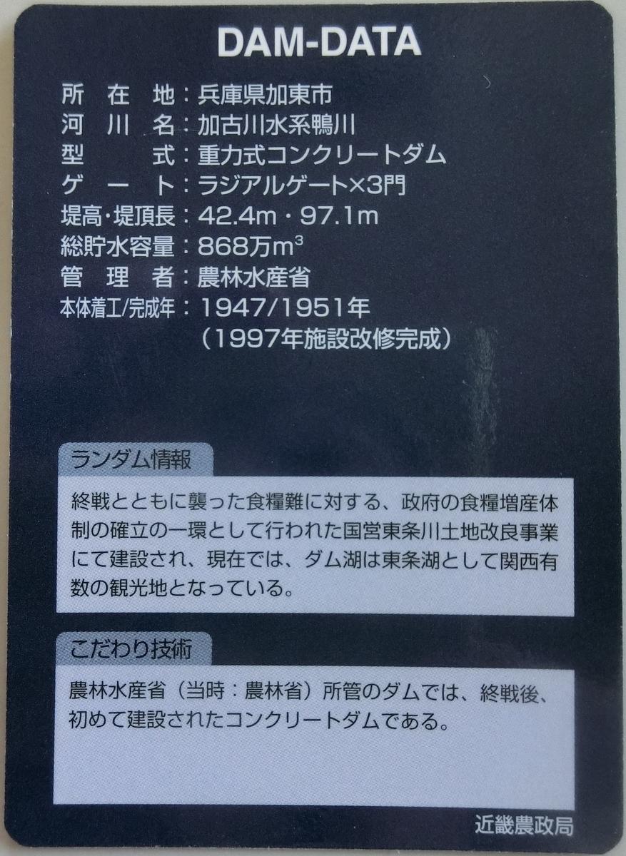 f:id:Ksuke-D:20210620134305j:plain