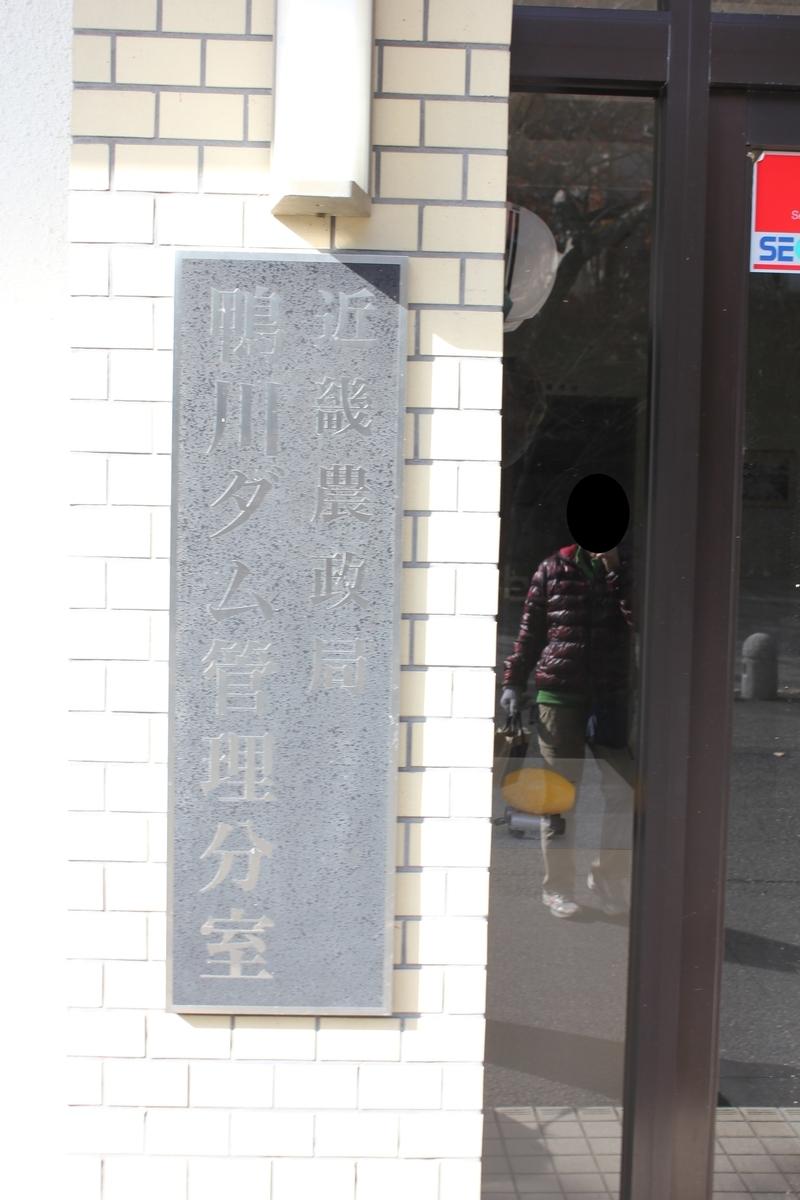 f:id:Ksuke-D:20210620135152j:plain