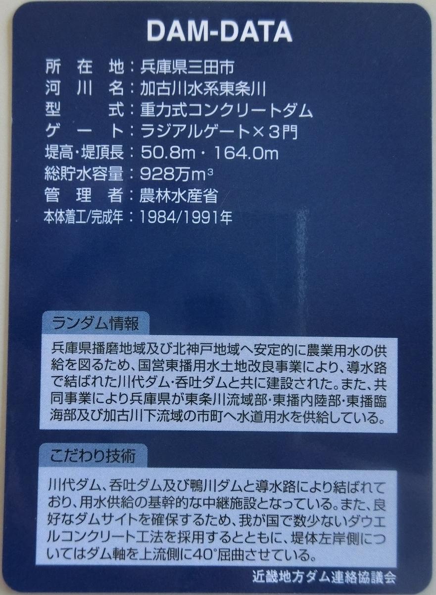 f:id:Ksuke-D:20210620143438j:plain