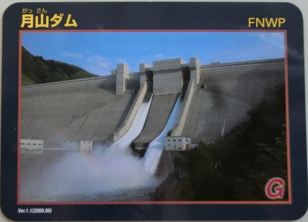 f:id:Ksuke-D:20210620152455j:plain
