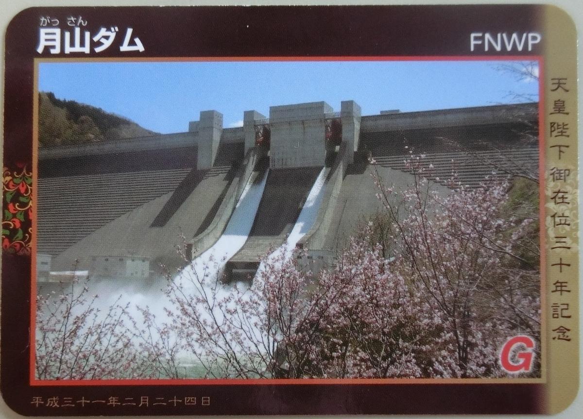f:id:Ksuke-D:20210620152503j:plain