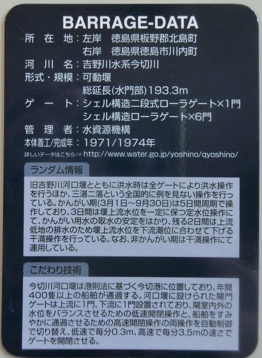 f:id:Ksuke-D:20210626144615j:plain