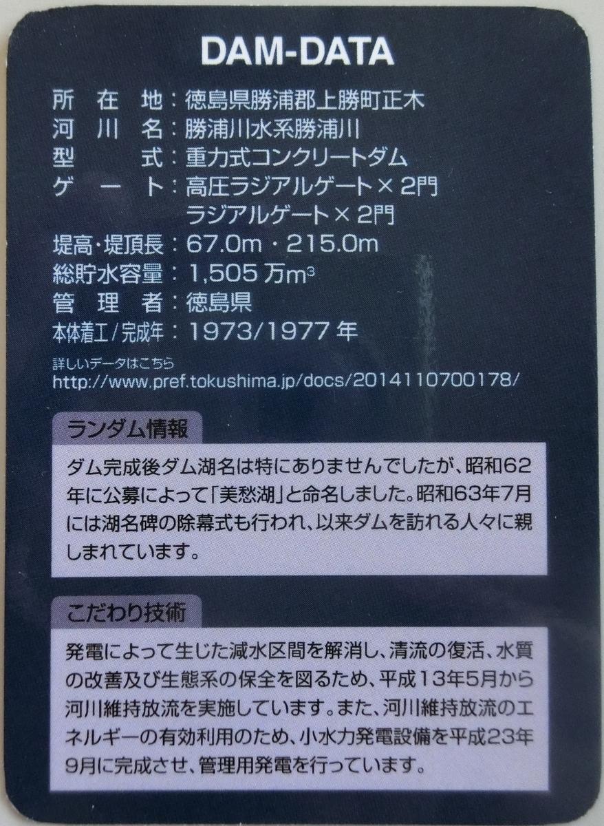 f:id:Ksuke-D:20210626150725j:plain