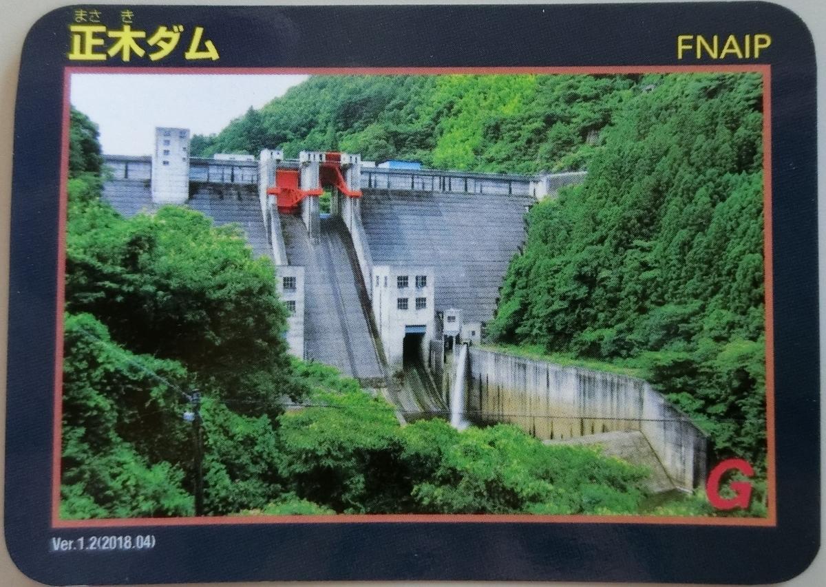 f:id:Ksuke-D:20210626153358j:plain