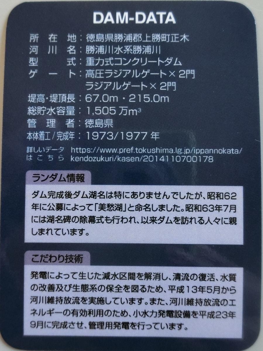 f:id:Ksuke-D:20210626153405j:plain
