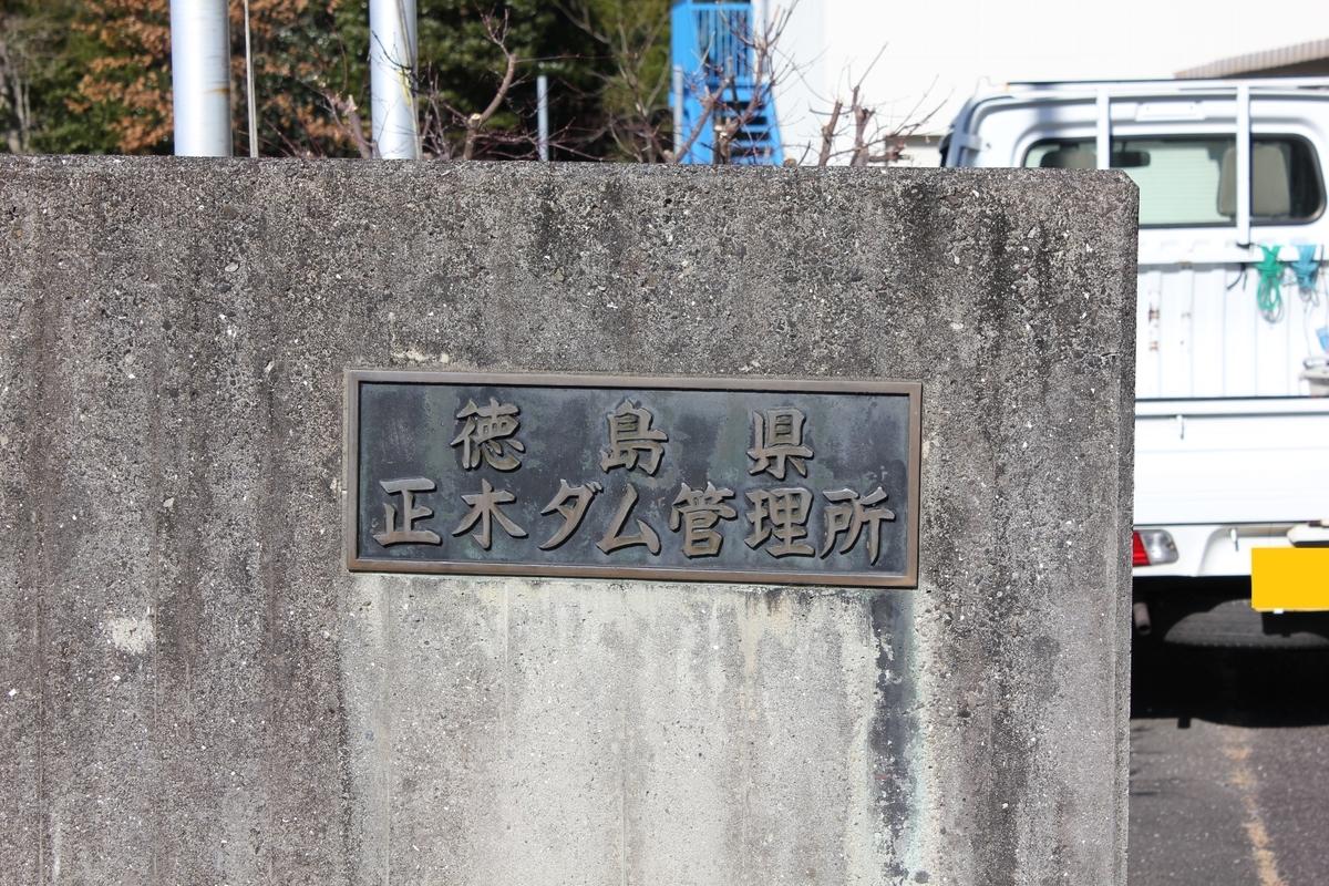 f:id:Ksuke-D:20210626153537j:plain