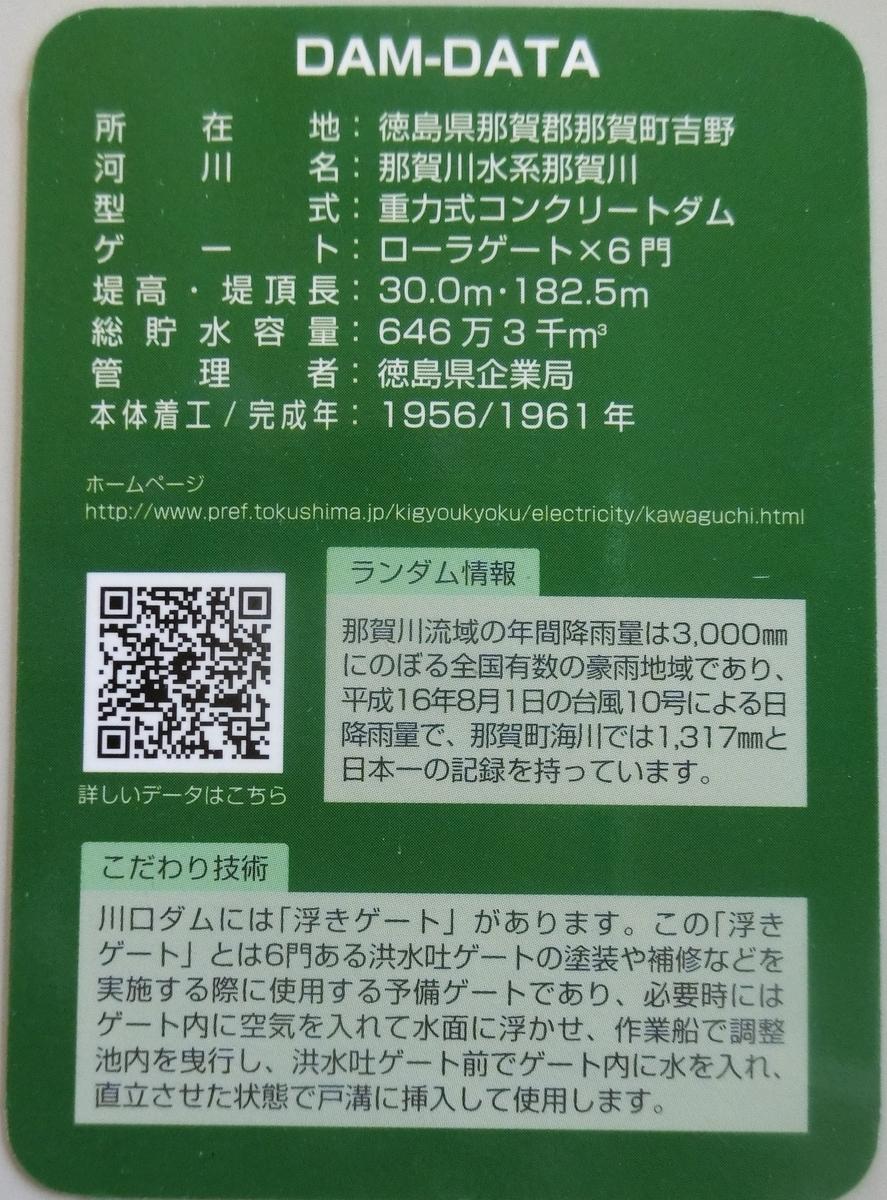 f:id:Ksuke-D:20210626161304j:plain