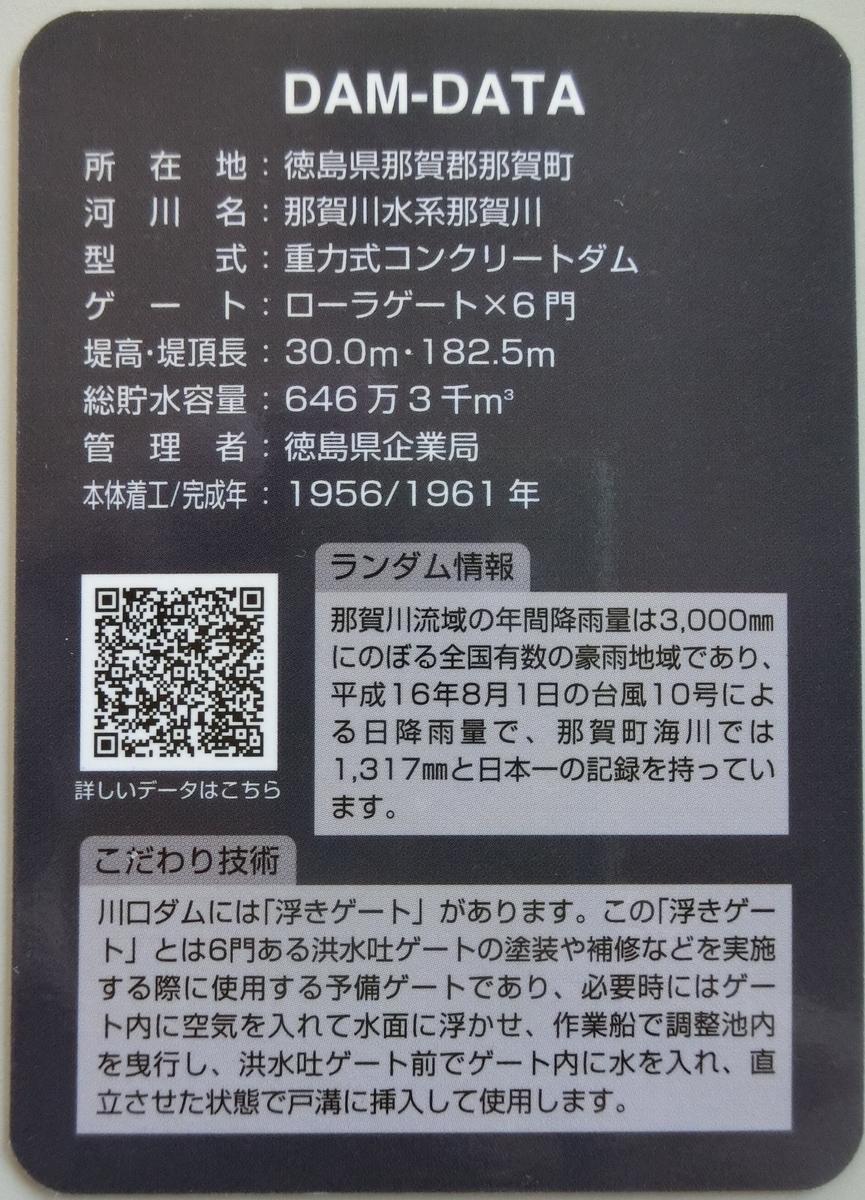 f:id:Ksuke-D:20210626162302j:plain
