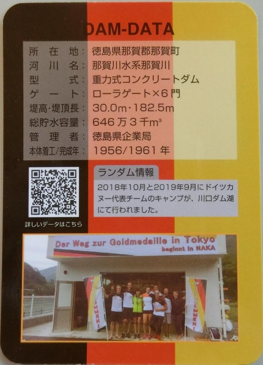 f:id:Ksuke-D:20210626162321j:plain