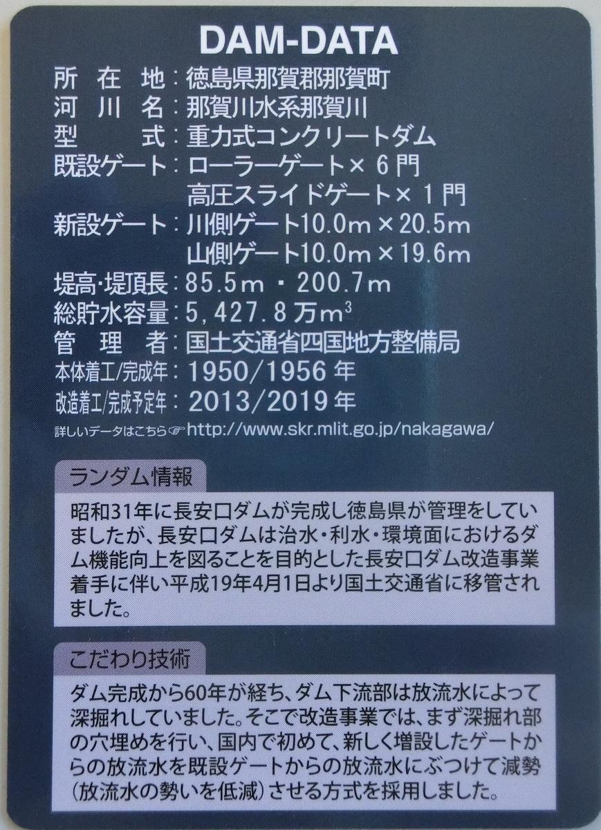 f:id:Ksuke-D:20210703134043j:plain