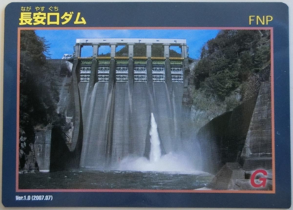 f:id:Ksuke-D:20210703134052j:plain