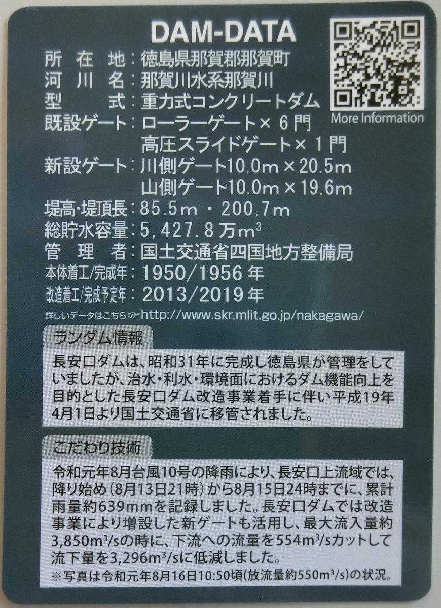 f:id:Ksuke-D:20210703140203j:plain