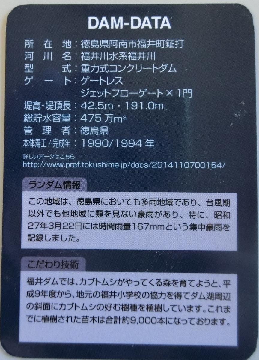 f:id:Ksuke-D:20210703142745j:plain