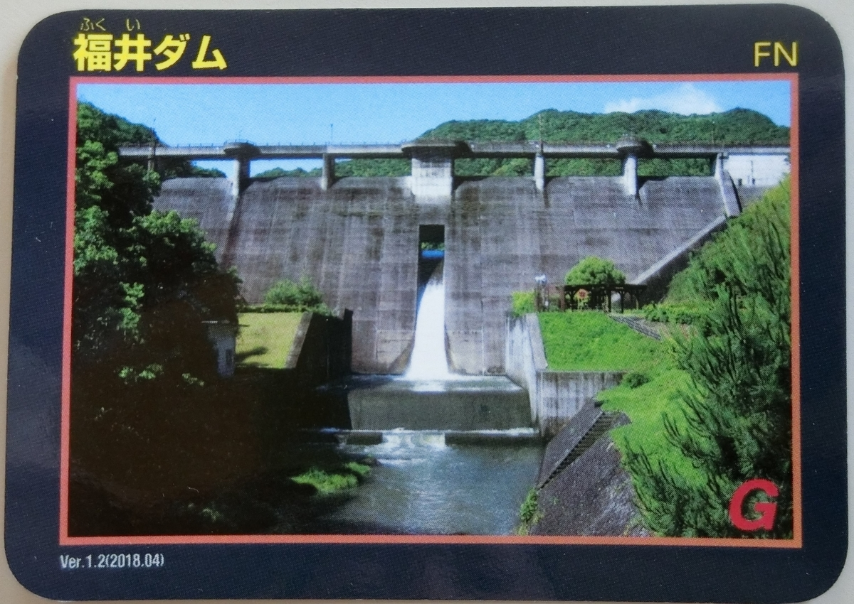 f:id:Ksuke-D:20210703151322j:plain