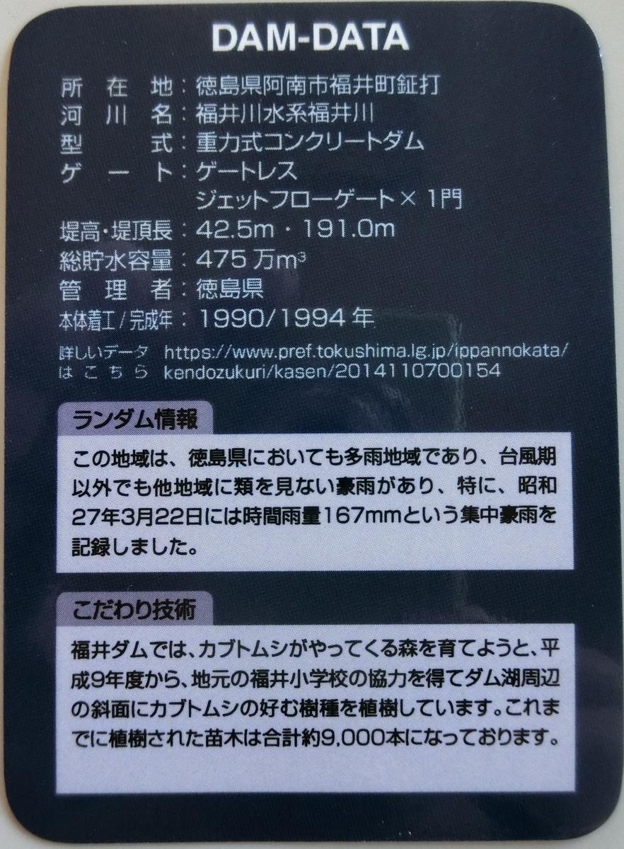 f:id:Ksuke-D:20210703151331j:plain