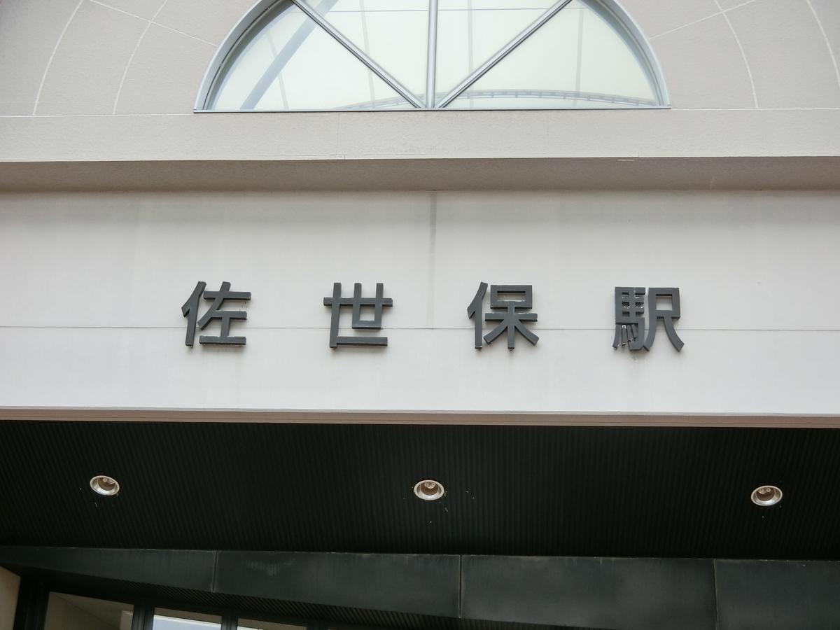 f:id:Ksuke-D:20210703163259j:plain
