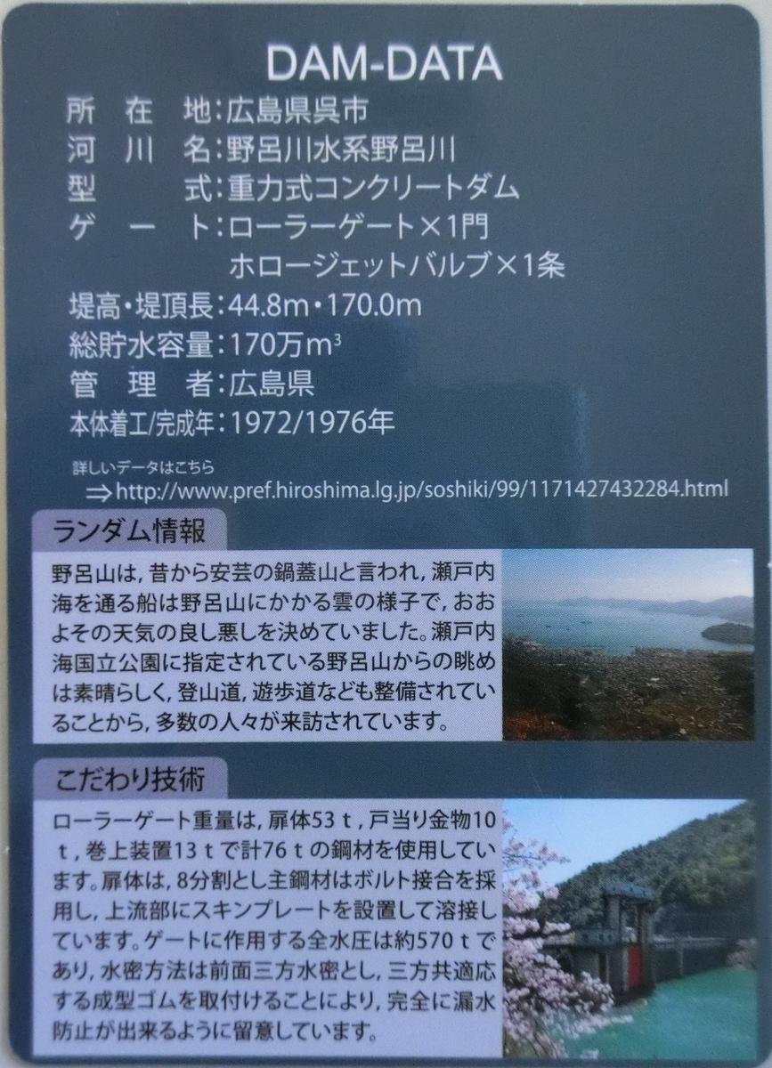f:id:Ksuke-D:20210704131322j:plain