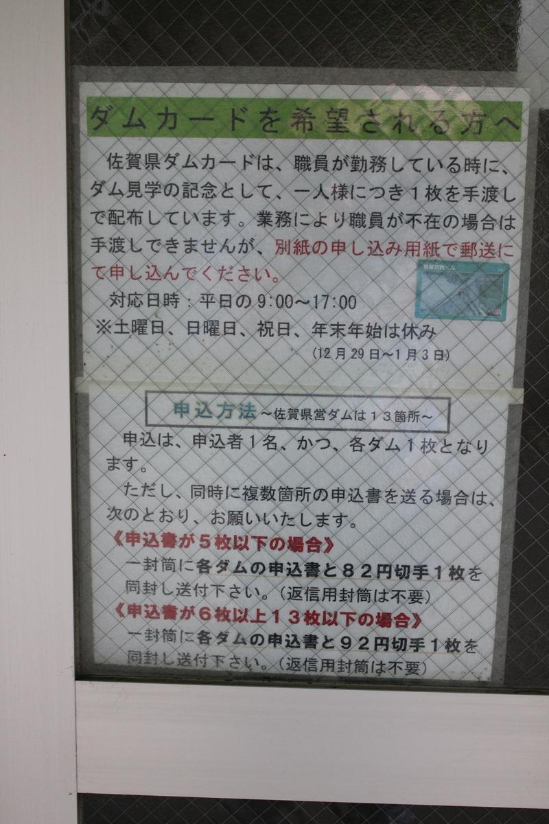 f:id:Ksuke-D:20210704145541j:plain
