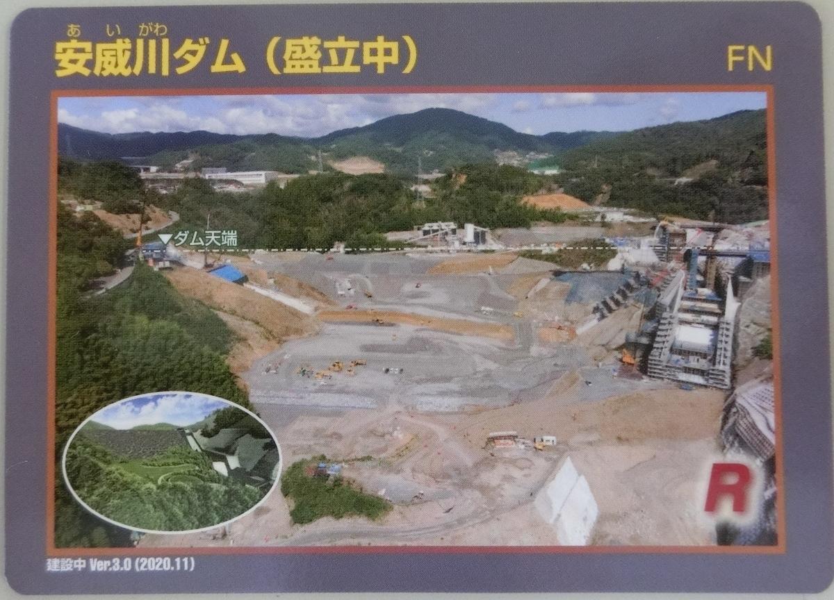 f:id:Ksuke-D:20210707215413j:plain