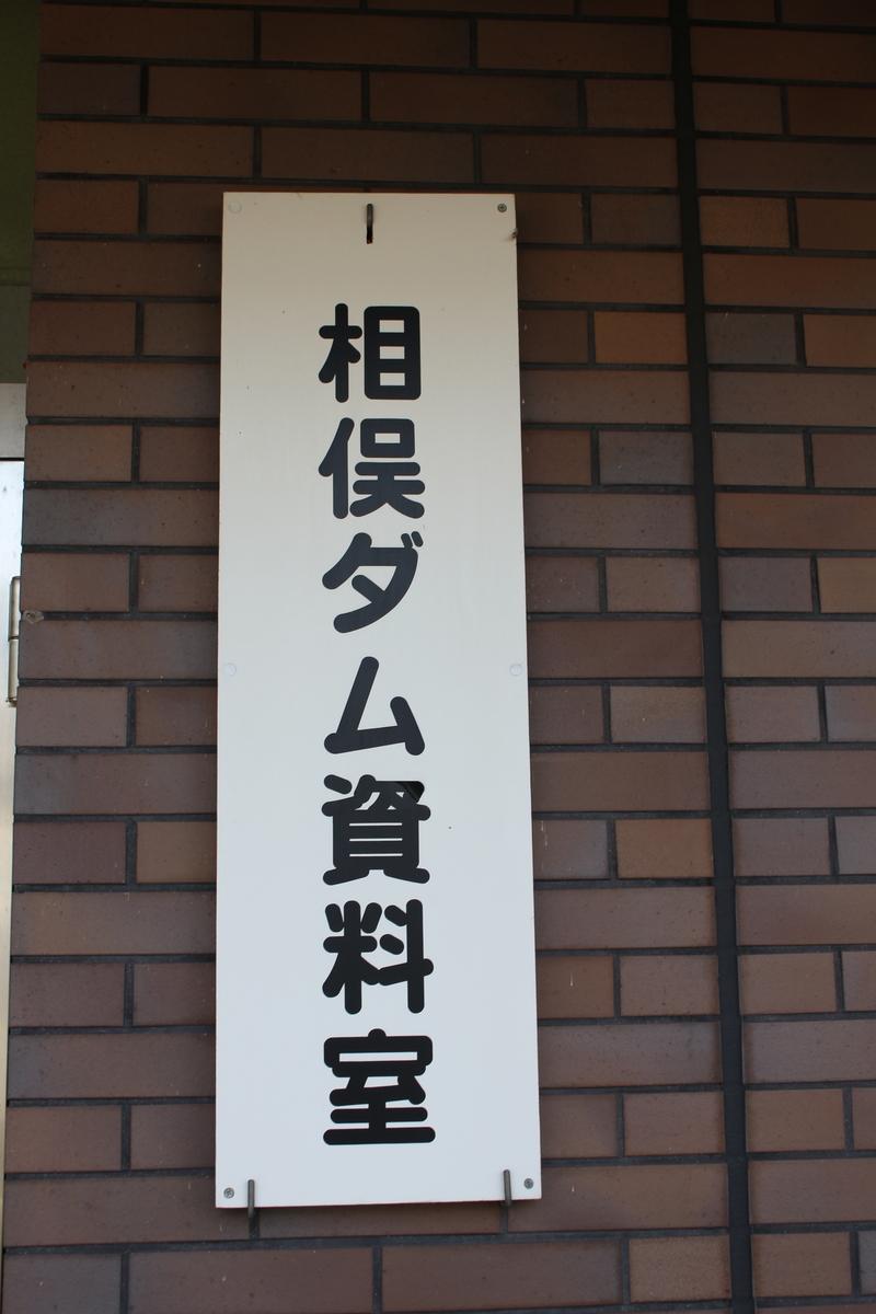 f:id:Ksuke-D:20210710143816j:plain