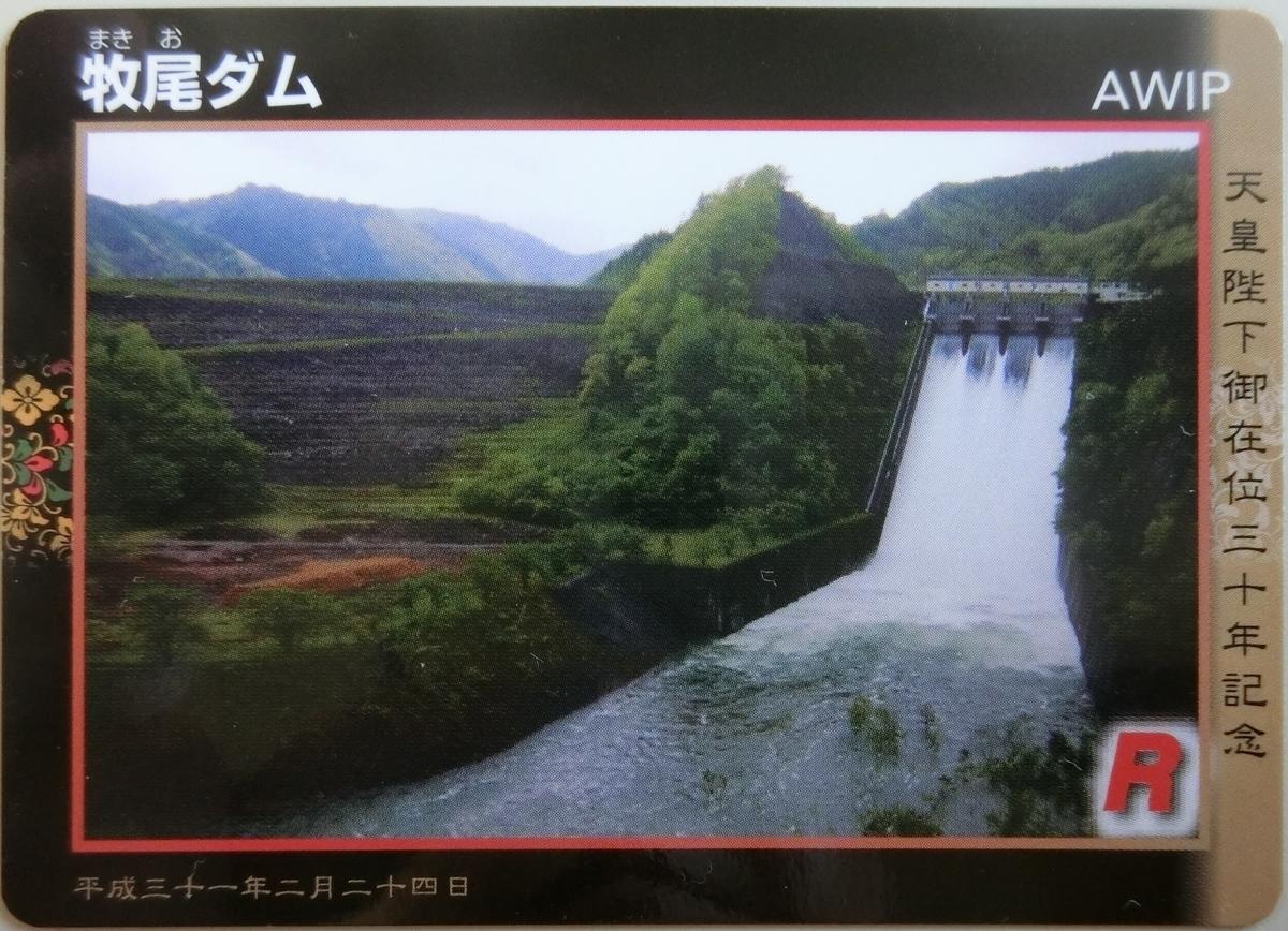 f:id:Ksuke-D:20210710152248j:plain