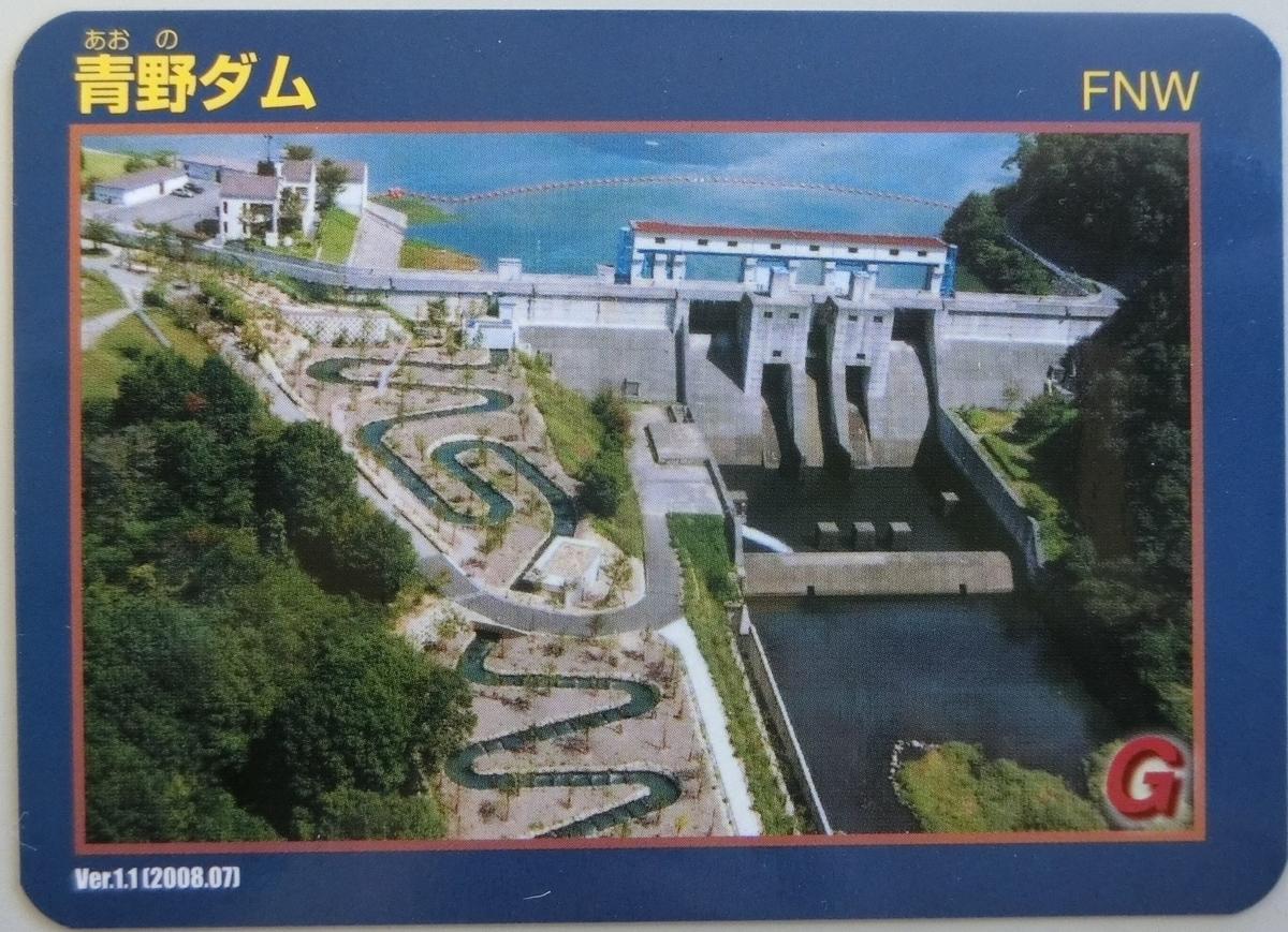 f:id:Ksuke-D:20210710154548j:plain