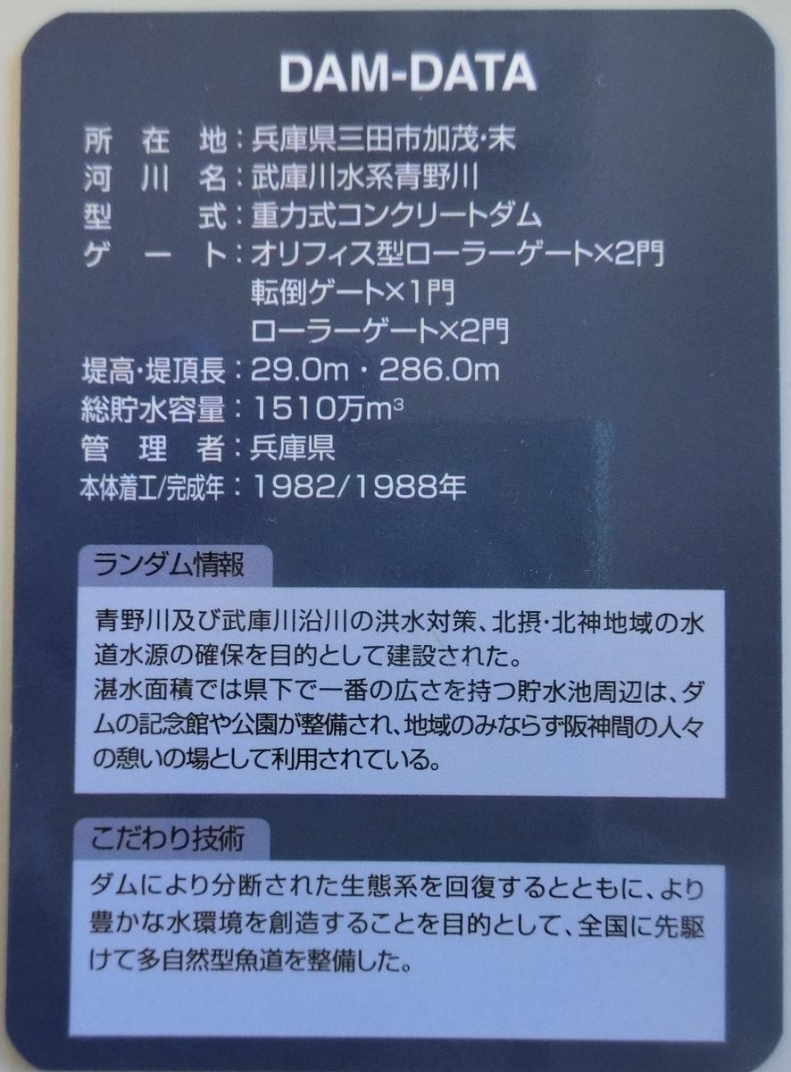 f:id:Ksuke-D:20210710154557j:plain
