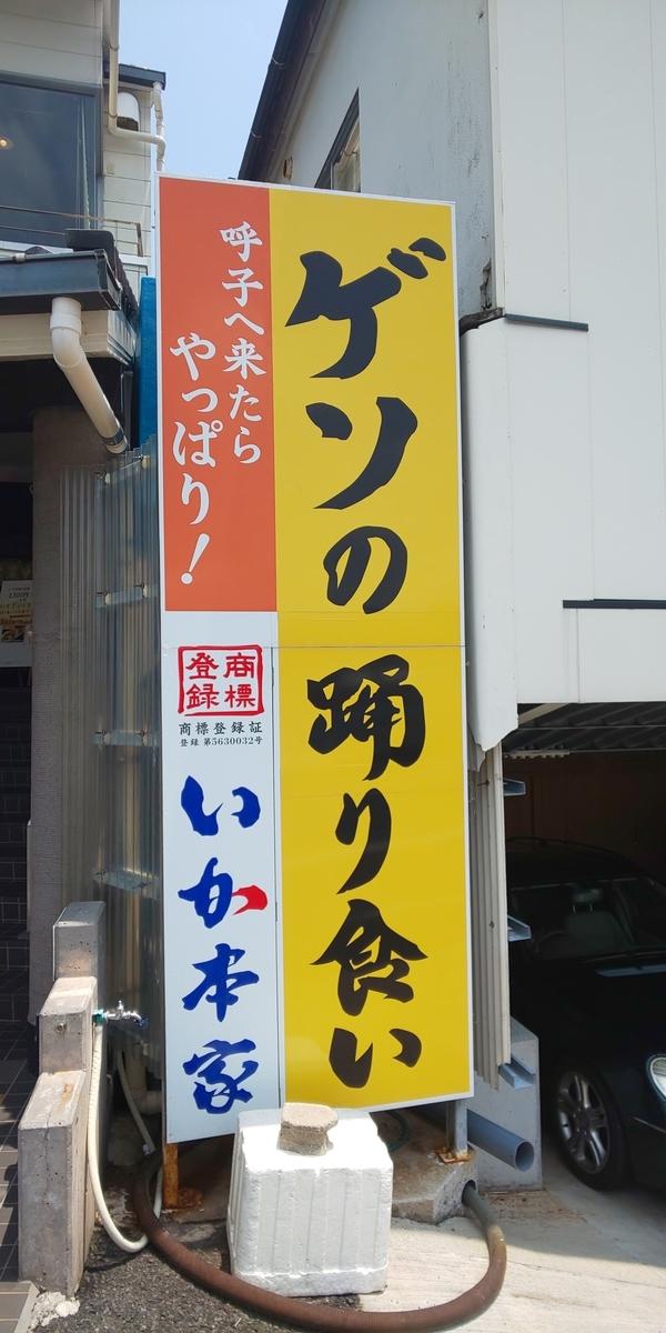 f:id:Ksuke-D:20210710162242j:plain