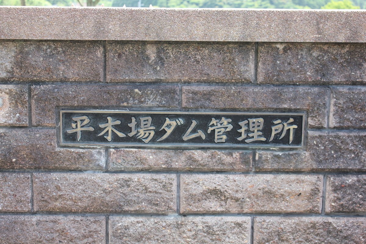 f:id:Ksuke-D:20210710163021j:plain