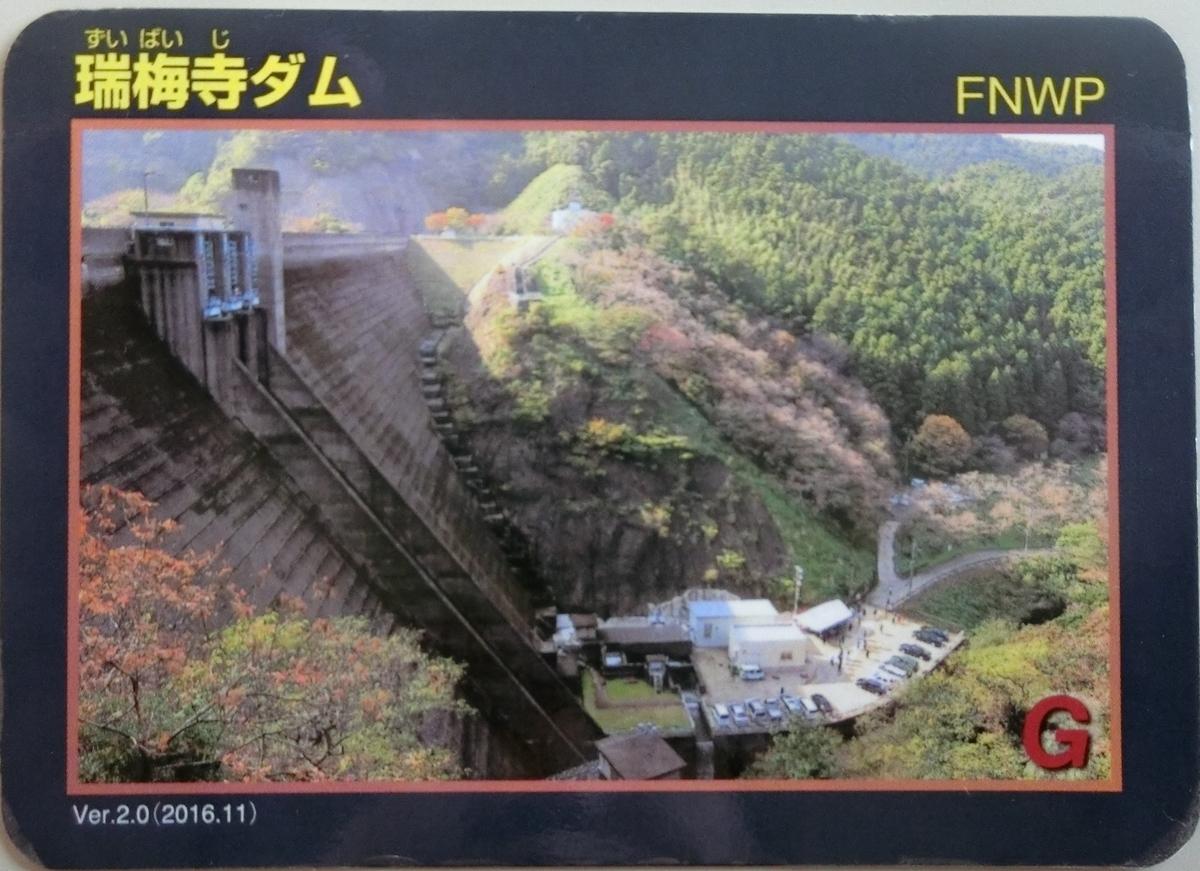 f:id:Ksuke-D:20210710164349j:plain