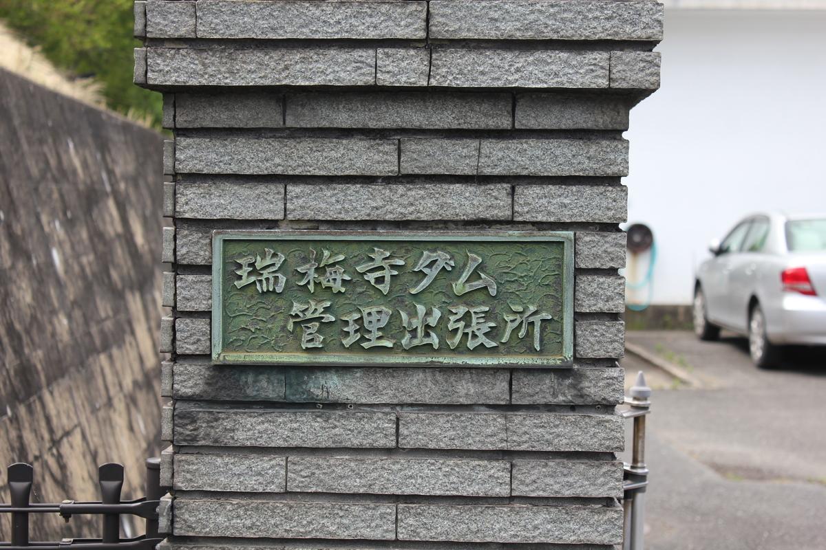 f:id:Ksuke-D:20210710164521j:plain