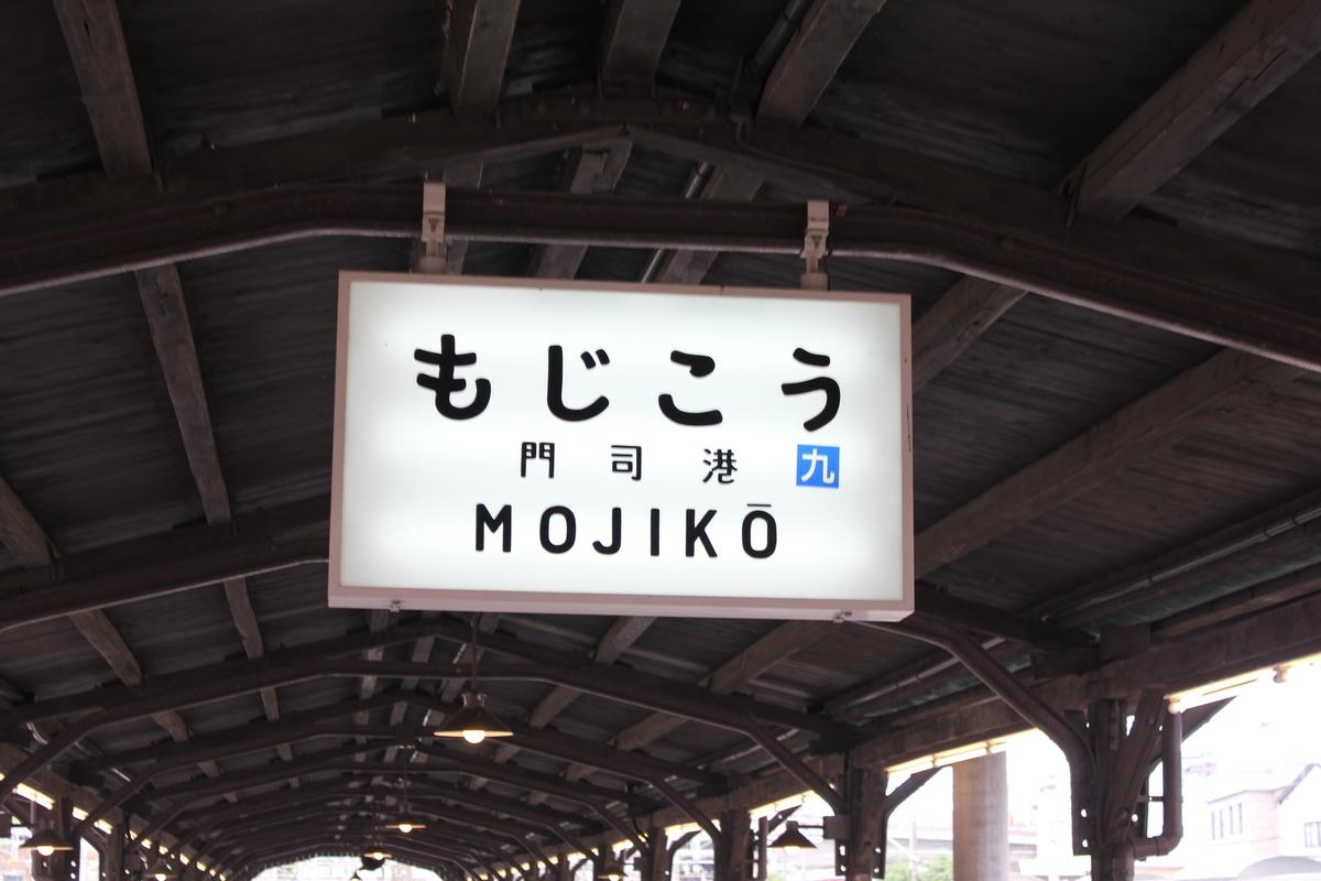 f:id:Ksuke-D:20210711144636j:plain