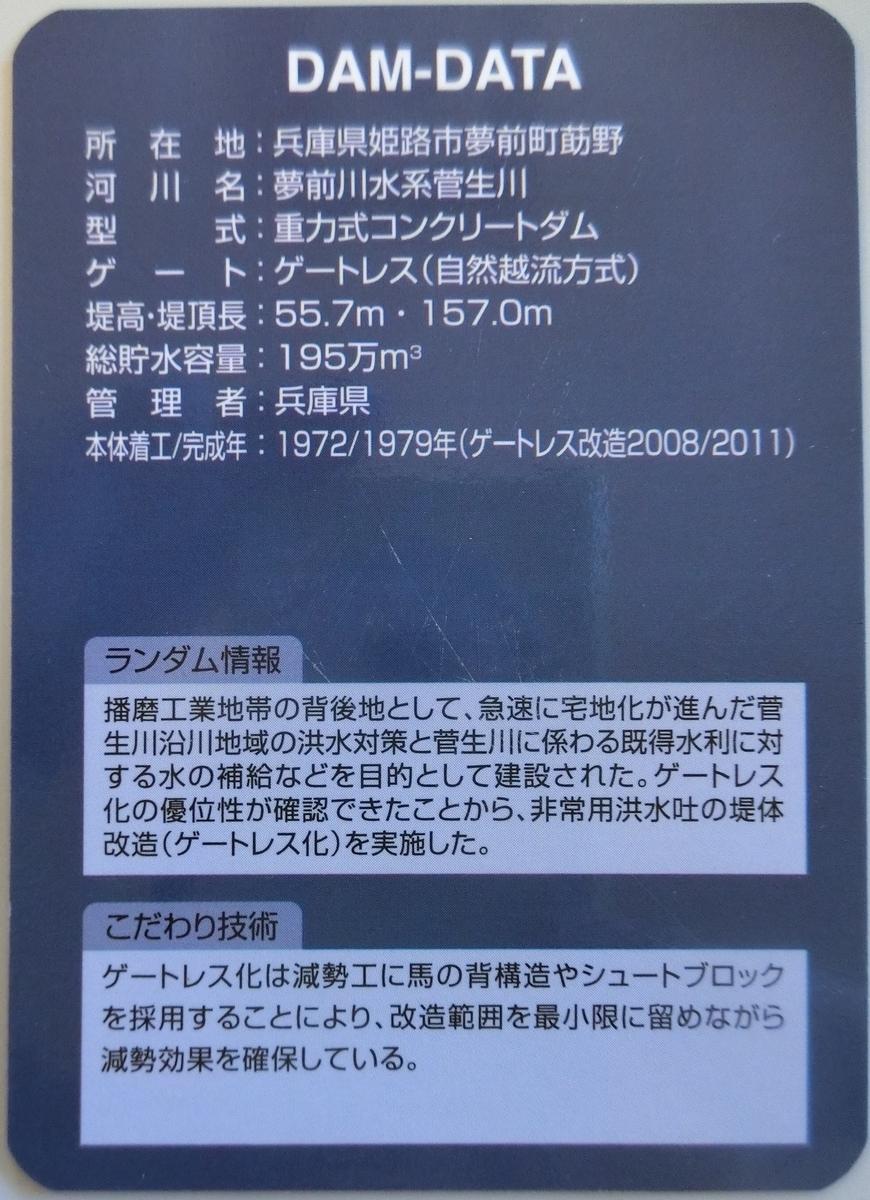 f:id:Ksuke-D:20210717125749j:plain