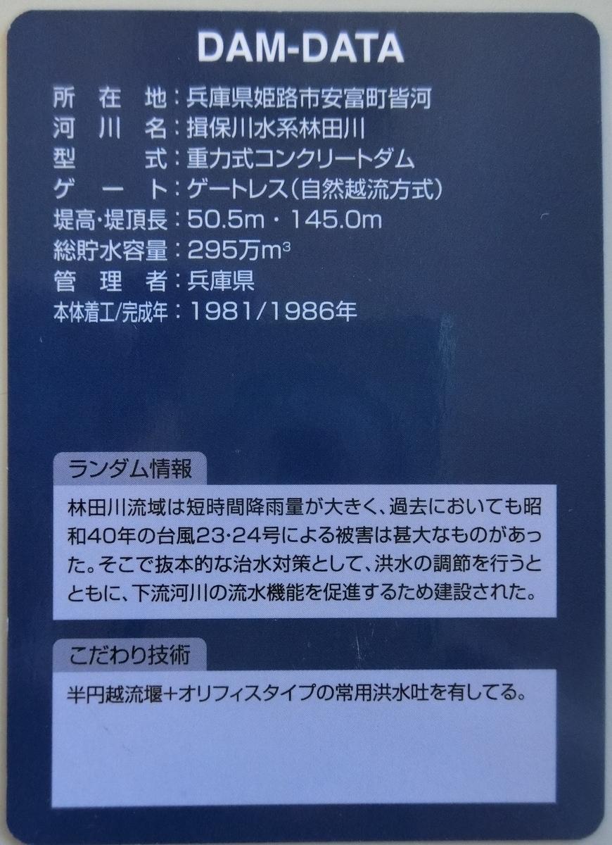 f:id:Ksuke-D:20210717131555j:plain