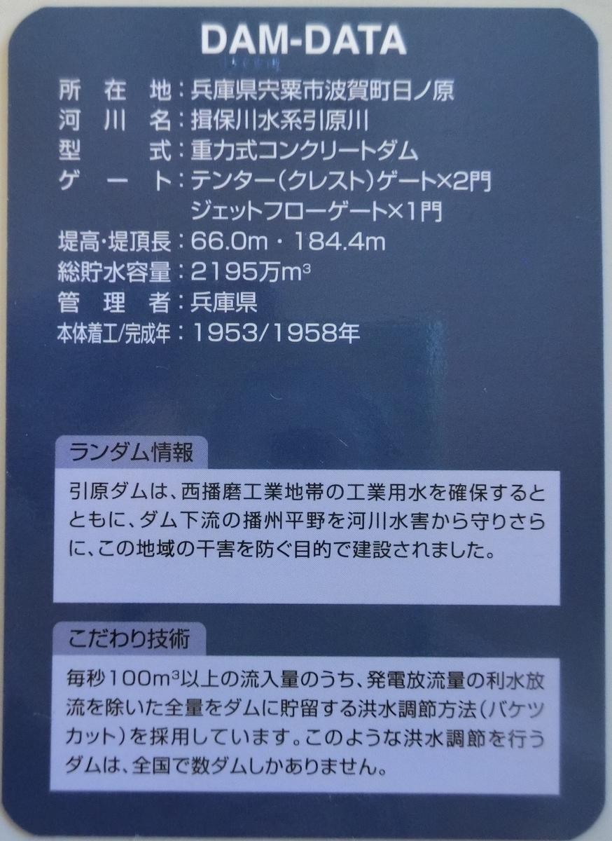 f:id:Ksuke-D:20210717134224j:plain