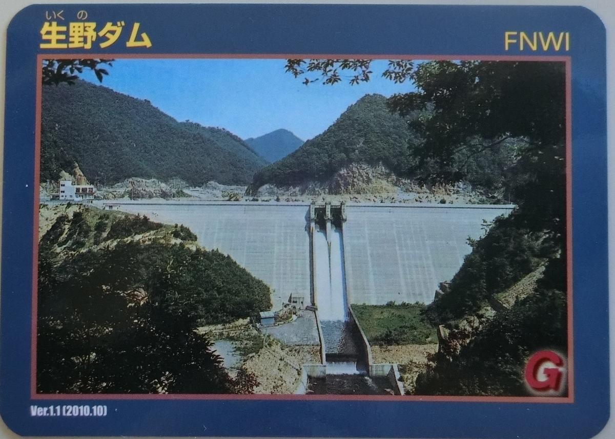 f:id:Ksuke-D:20210717140639j:plain