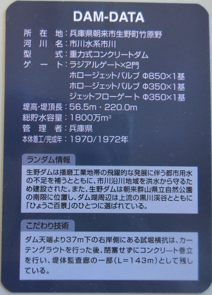 f:id:Ksuke-D:20210717140649j:plain