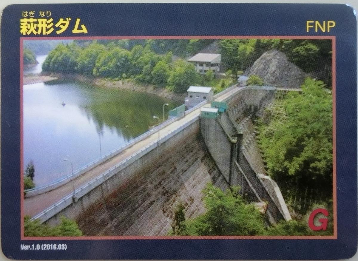 f:id:Ksuke-D:20210717155213j:plain