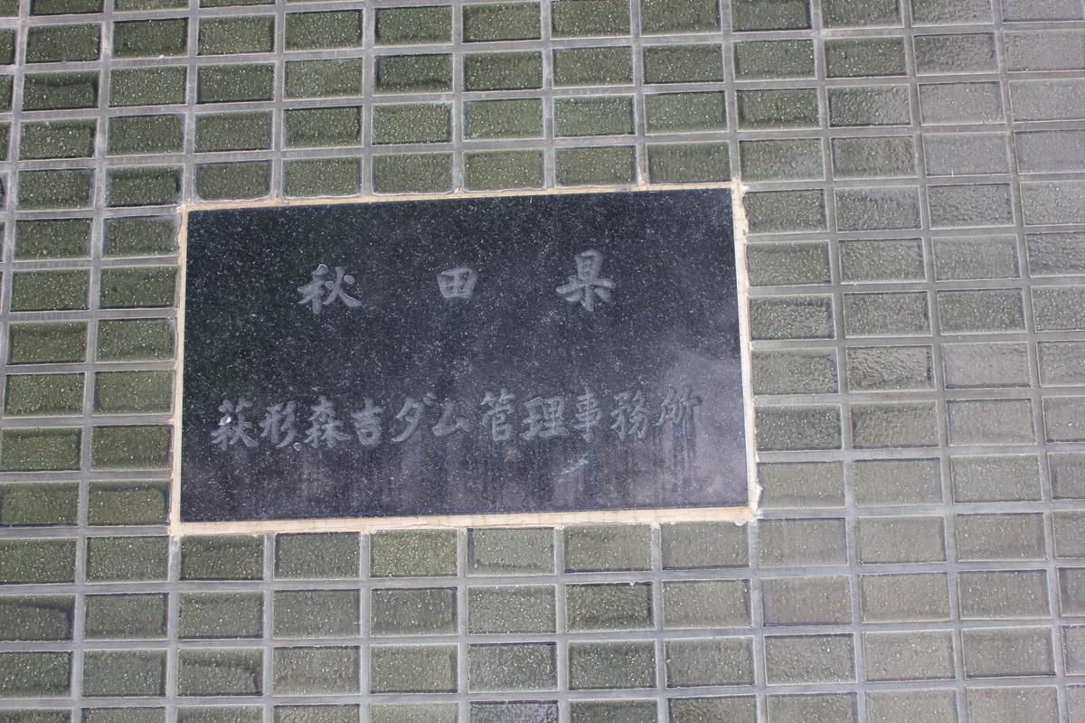 f:id:Ksuke-D:20210717155248j:plain