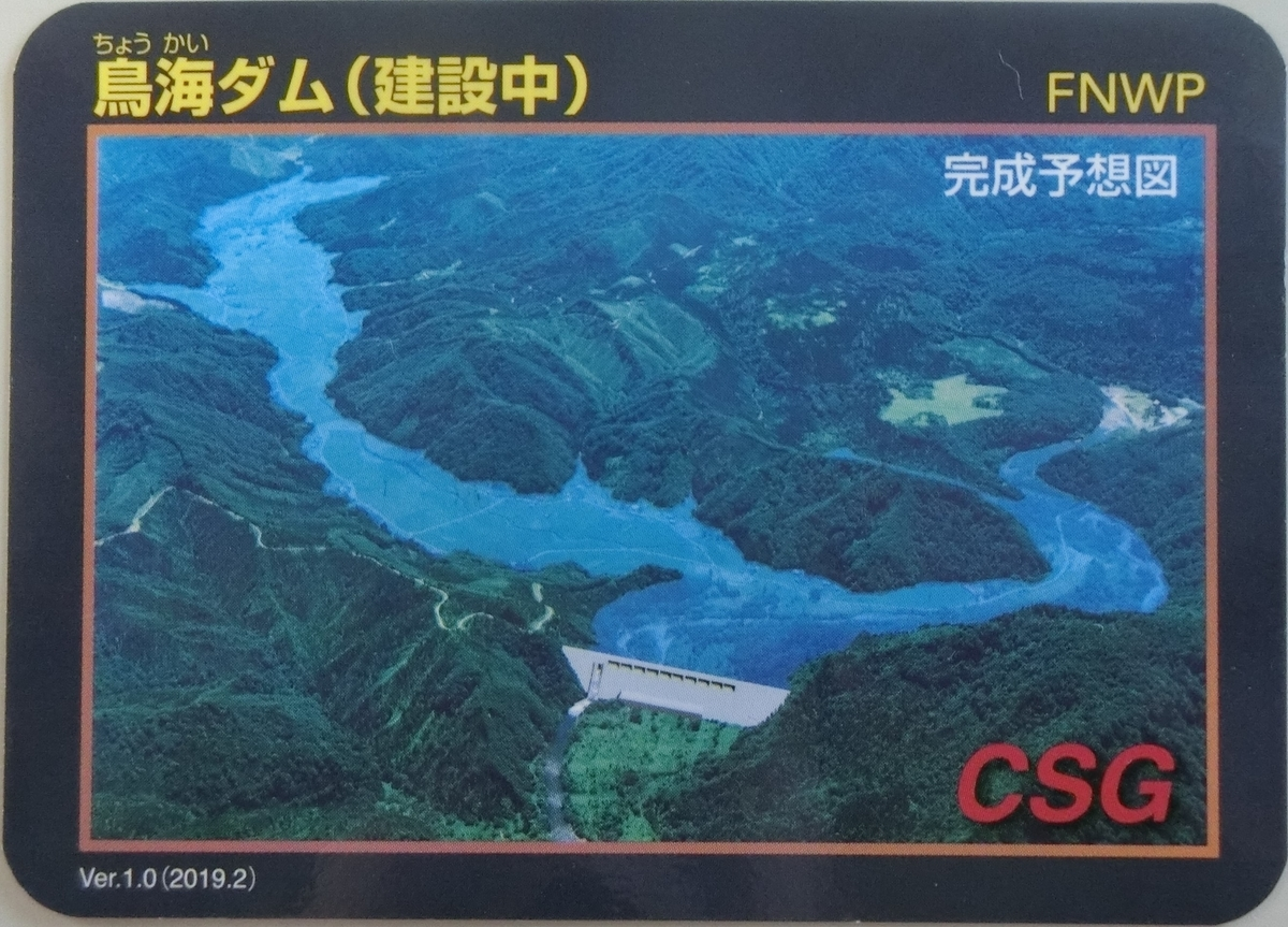 f:id:Ksuke-D:20210717161432j:plain
