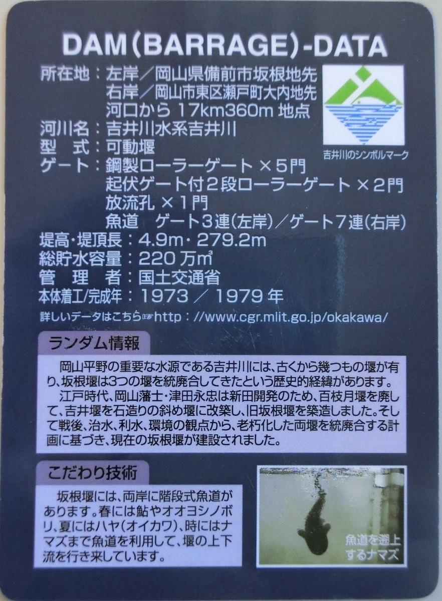 f:id:Ksuke-D:20210723144020j:plain