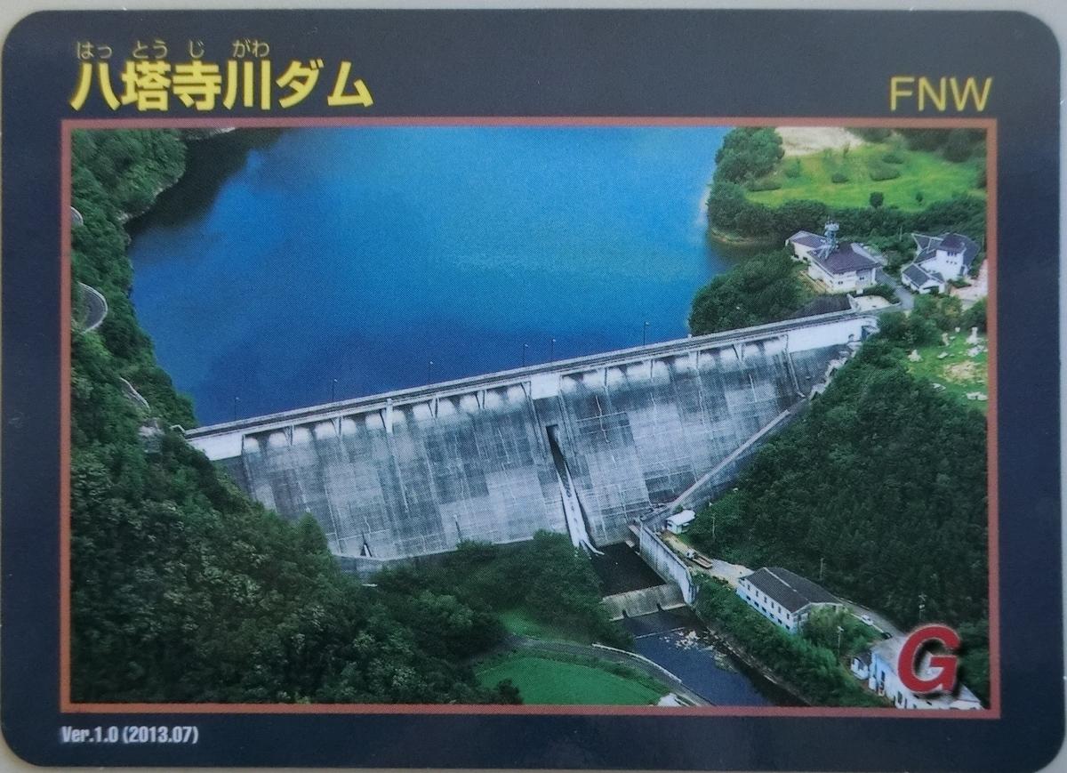 f:id:Ksuke-D:20210723151739j:plain
