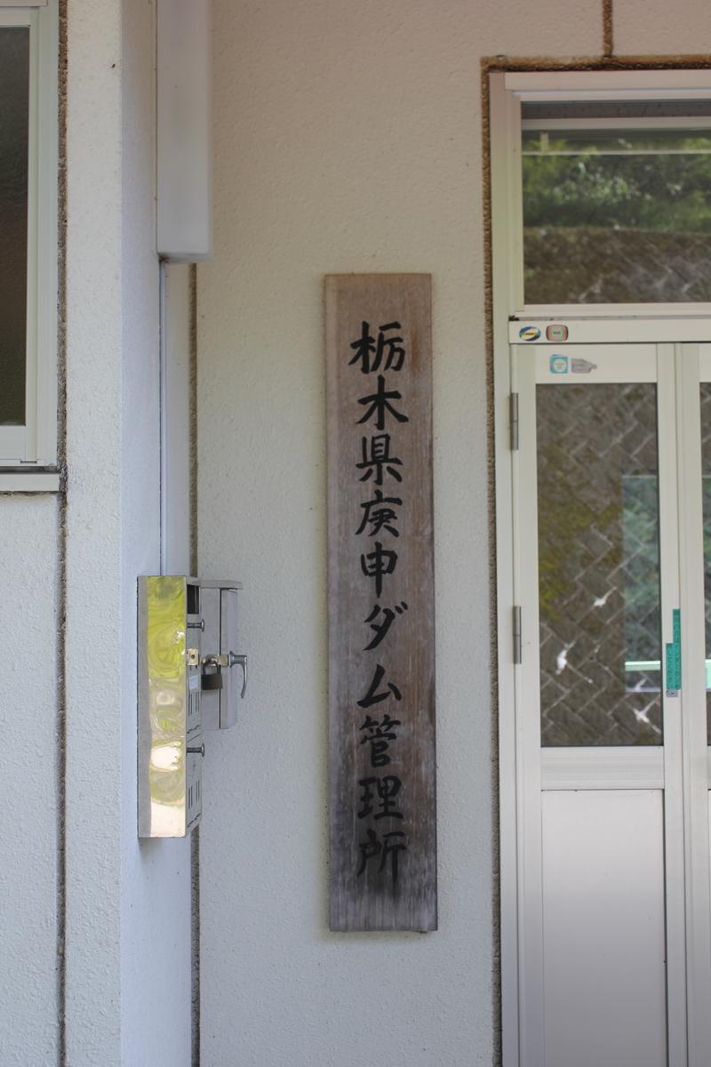 f:id:Ksuke-D:20210723163542j:plain