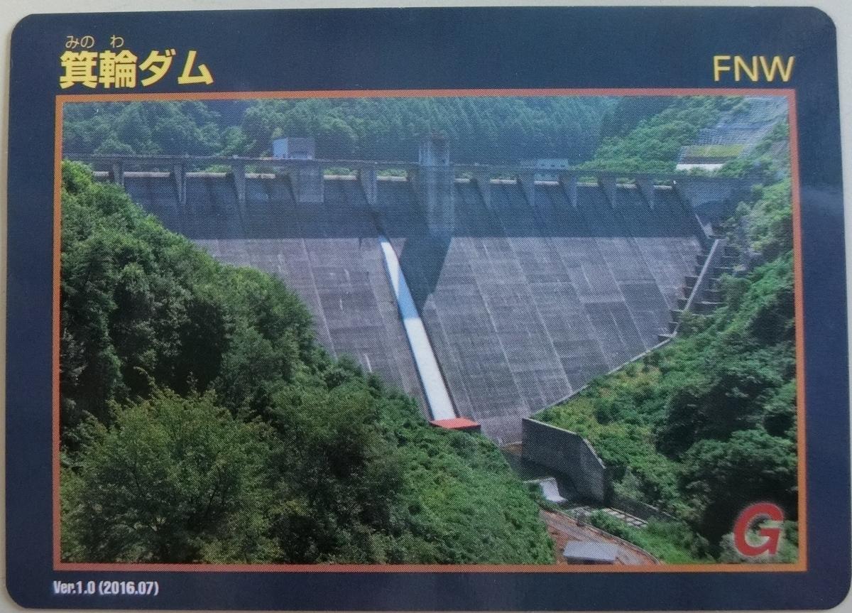 f:id:Ksuke-D:20210724144838j:plain
