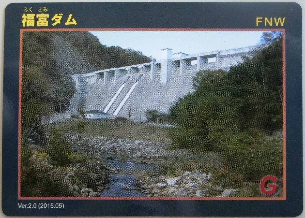 f:id:Ksuke-D:20210724160614j:plain