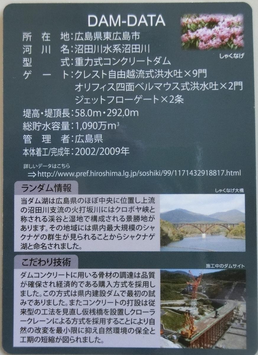 f:id:Ksuke-D:20210724160621j:plain